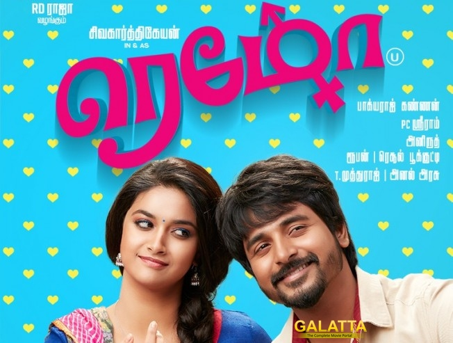 Remo Telugu gets rocking response
