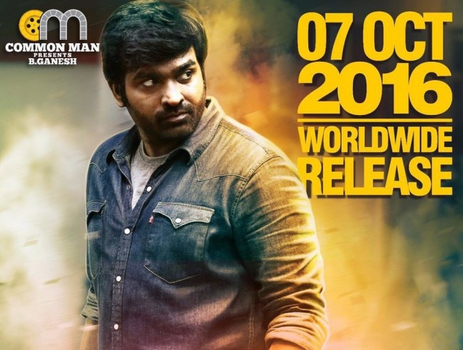 sivabalan pictures grabs rekka - Tamil Movie Cinema News