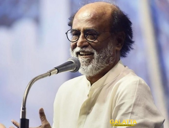 Rajinikanth Expresses His Views On The Ongoing TFPC Strike
