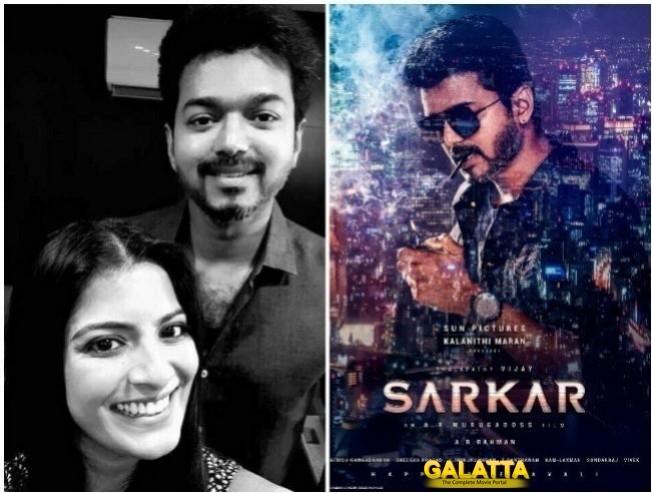 Sarkar All Set! - Varalakshmi Updates!