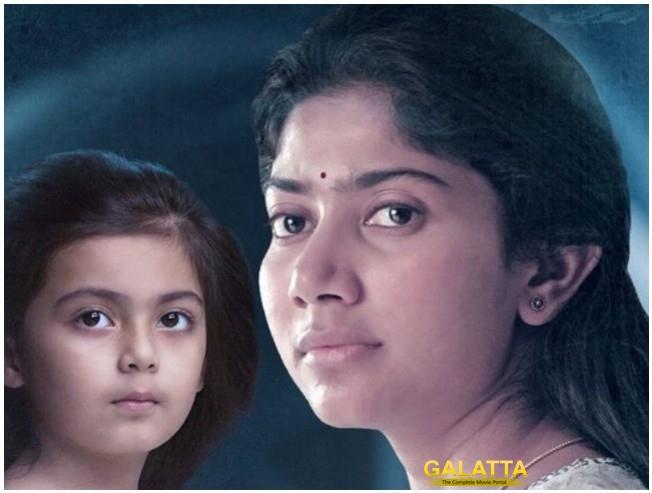 Sai Pallavi Lyca Productions Film Karu Gets Interim Ban