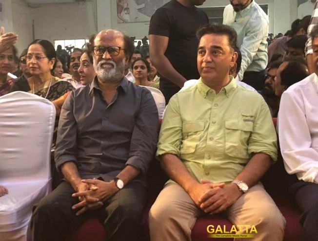 Rajinikanth And Kamal Haasan At Kizhakku Africavil Raju Film Launch