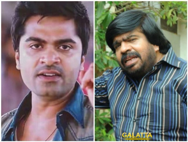 Simbu Issues Statement Against Those Trolling T Rajendar