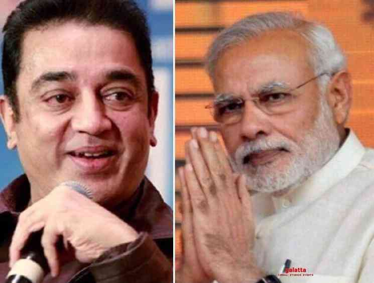 Kamal Haasan welcomes Modis 20 lakh crore economic package - Tamil Movie Cinema News