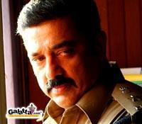Vettaiyaadu to release on August 25