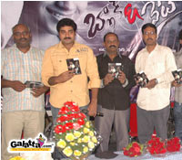 Black and White : Audio Launch