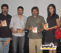 Homam  audio launched
