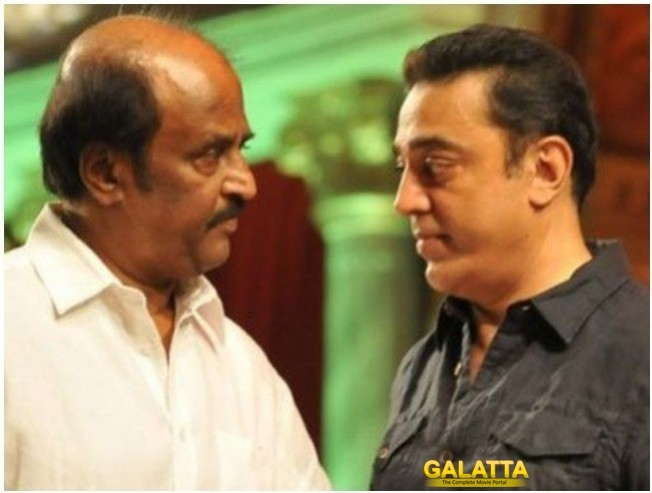Kamal Haasan Planning To Invite Rajinikanth For Debate On Cauvery Issue