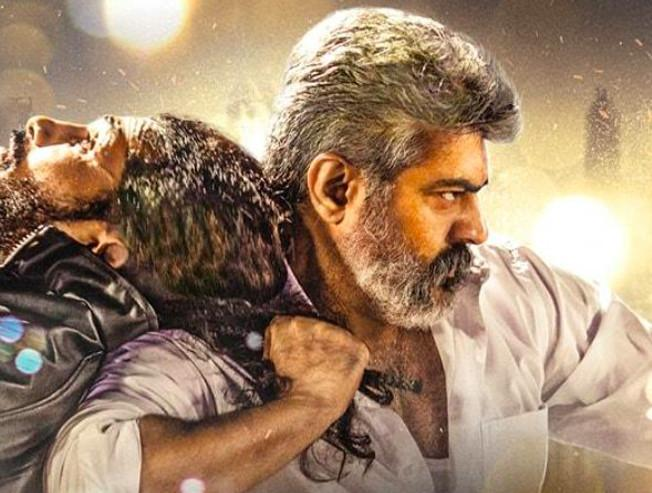 3 back to back promos from Thala Ajith Viswasam directed by Siva