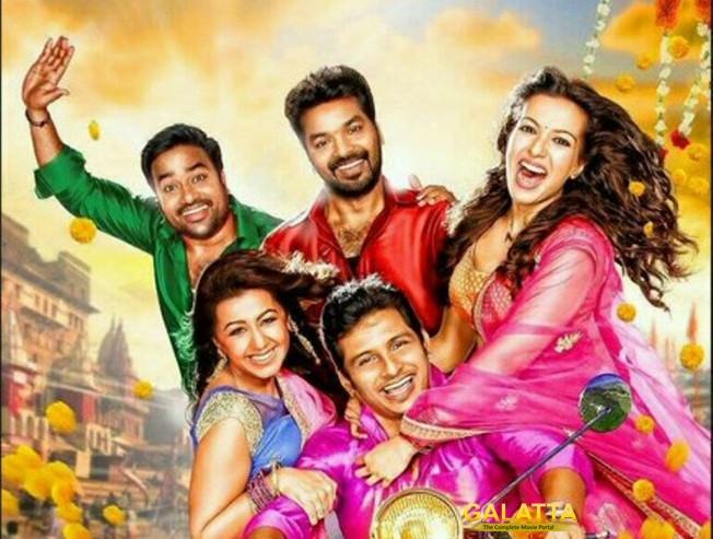 Sundar. C's Multi-Starrer Kalakalappu 2 Secures A Release Date