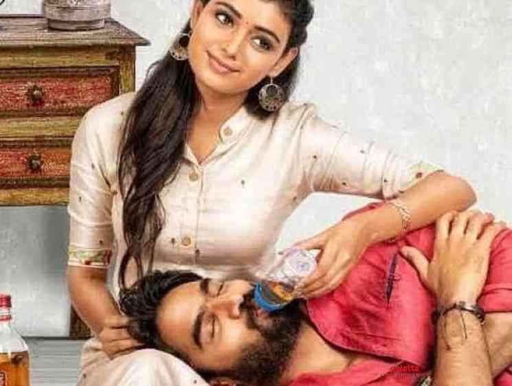 90ML Movie Full Video Songs Kartikeya Neha Solanki - Tamil Movie Cinema News