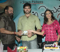 Naan Aval Adhu  audio launch