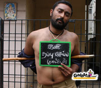 Nai Kutty:  Movie launch on September 24th