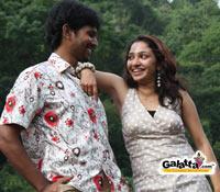 Music Review:  Mittai