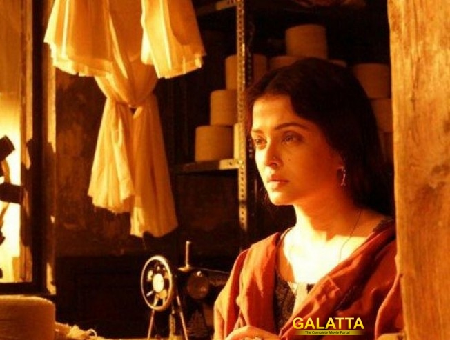 Sarabjit being featured at Cannes!
