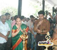 Aata Naayaghan  launched
