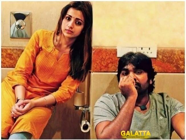 96 Kannada Remake Golden Star Ganesh Bhavana Vijay Sethupathi Trisha 99 The Film
