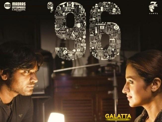 96 Deleted Scene Vijay Sethupathi Trisha Makkal Selvan
