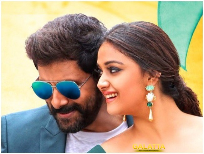 EXCLUSIVE: Vikram's Saamy Square New Release Date