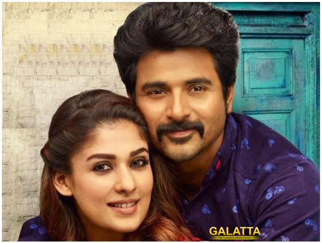 Sivakarthikeyan SK 13 Second Schedule Wrapped Up Nayanthara Yogi Babu