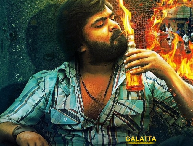 STR's AAA Tweet Suggests a 2-Part Movie