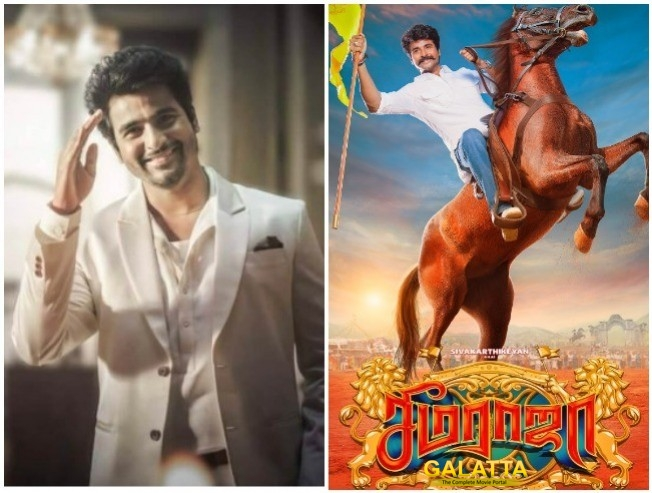 Sivakarthikeyan Seema Raja Production Release And Wrap Up Dates Officially Announced