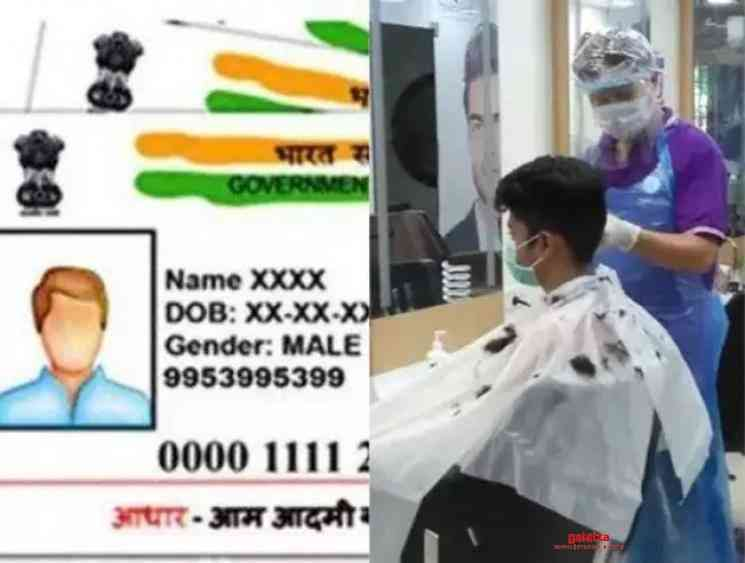Aadhaar Card in Tamil Nadu salons beauty parlours spas corona - Tamil Movie Cinema News