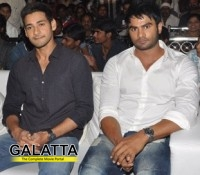 Sudheer got succees without family support : Mahesh Babu