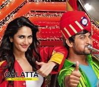 Aaha Kalyanam given an U