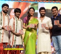 Aaha Kalyanam gets U/A certficate!