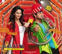Aaha Kalyanam first look is out!