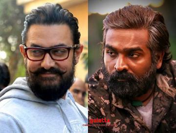 Aamir Khan Laal Singh Chaddha motion logo Vijay Sethupathi - Tamil Movie Cinema News