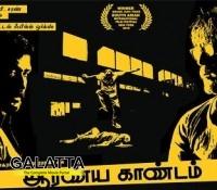 Thiagarajan Kumararaja plans to re-release Aaranya Kandam
