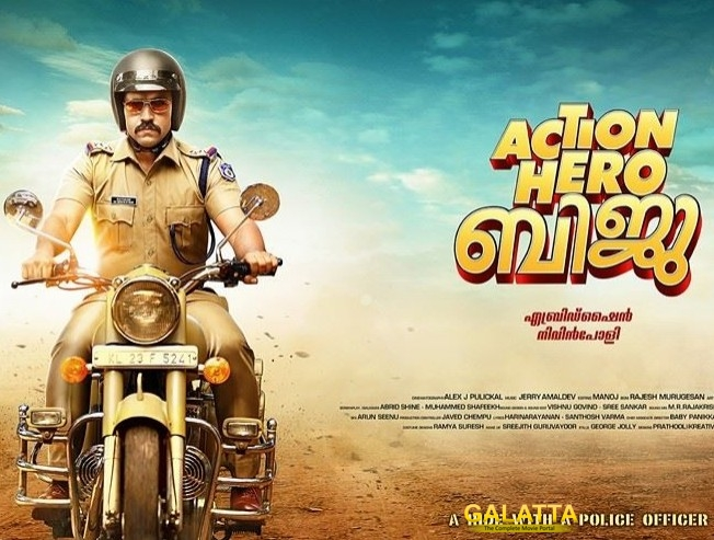 Why you should not miss Action Hero Biju!