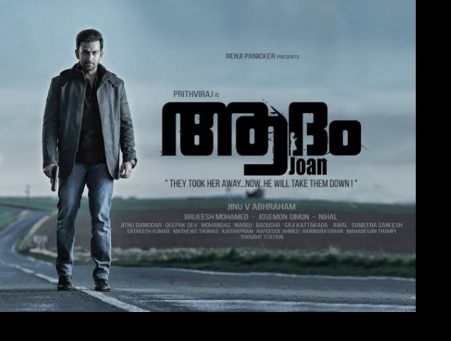 Prithviraj Launches Adam Joan First Look Poster