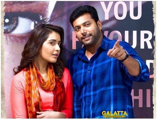 Oh Saayaali Video Song Adanga Maru Jayam Ravi Raashi Khanna Sam CS
