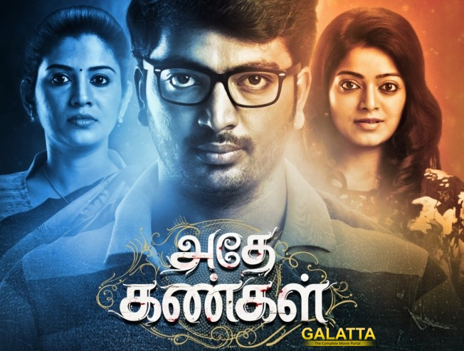 Adhe Kangal creates a good buzz