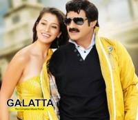 RR Movie Makers takes over Adhinayakudu
