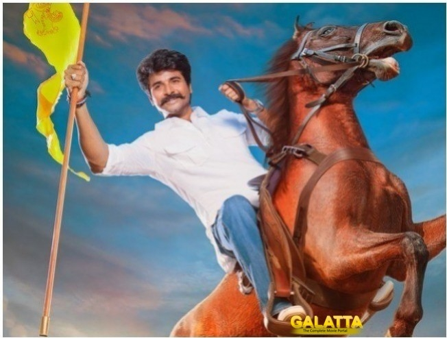 Sivakarthikeyan Samantha Simran Seema Raja To Begin Dubbing On May 15