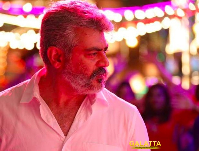 Big surprise video from actor Ajith Viswasam directed by Siva