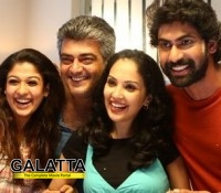 Aata Arrambam to release on December 6