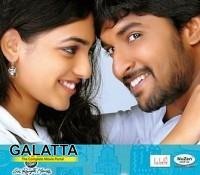 Ala Modalaindi to be remade in Hindi?
