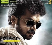 Karthi's Alex Pandian, now on Jan 11