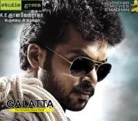 alex pandian gets rocking response - Tamil Movie Cinema News