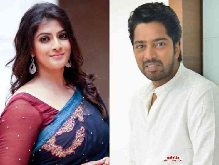 Allari Naresh-Varalaxmi film Naandhi first look poster goes viral - Tamil Movie Cinema News