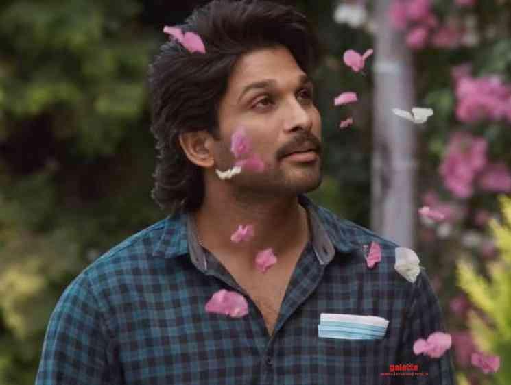 Angu Vaikuntapurathu Itho Vaikuddapuramallo Video Song Allu Arjun - Tamil Movie Cinema News