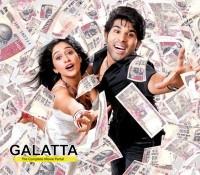 Kotha Janta first teaser unveils!