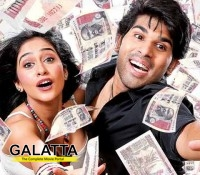 Kotha Janta to release in summer?