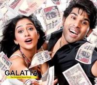Kotha Janta to release in April?
