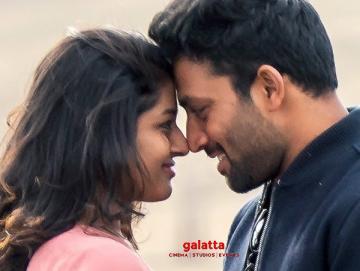 Neevele Neevele Lyrical Song || AmruthaRamam Songs || Malavika || NS Prasu - Malayalam Movies News